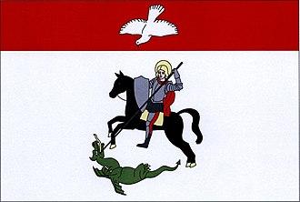 Dolní Čermná - Image: Dolní Čermná flag