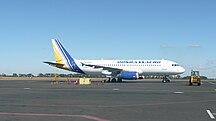 Donetsk International Airport