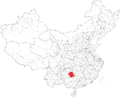 Dong autonomous prefectures and counties in China.png