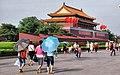 Dongcheng, Beijing, China - panoramio (93).jpg