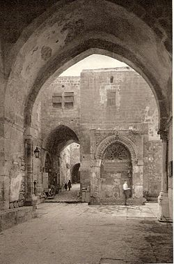 Door of the Chain Jerusalem.jpg