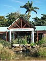 Durban Botanic Gardens new entrance 04 09 2010.JPG