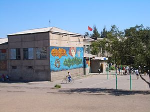 Education in Kyrgyzstan - A public school in Bishkek