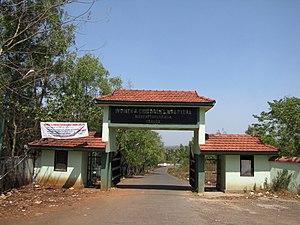 Dharmashala, Kannur - EK Nayanar Memorial Govt. Woment and Children Hospital, Dharmasala
