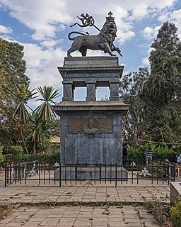 <i>Monument to the Lion of Judah</i>