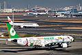 EVA Airways (Hello Kitty Around The World livery), Airbus A330-302, B-16333 (24290481235).jpg