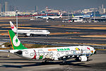 EVA Airways (Hello Kitty Around The World livery), Airbus A330-302, B-16333 (24290481235).jpg