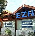 EZH - panoramio.jpg
