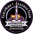 Early Bird Lauch Team patch.jpg