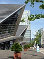 East Gate of Incheon Convention Center - panoramio.jpg