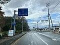 Eastern terminus of National Route 281.jpg