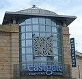 Eastgate Shopping Centre - panoramio.jpg