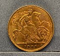 Edward I & VII 1901-1910 coin pic6.JPG