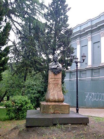 Памятник Ниношвили
