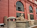 Egypt Museum 埃及博物館 - panoramio (3).jpg