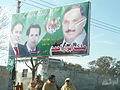 Election Billboard Lahore.jpg