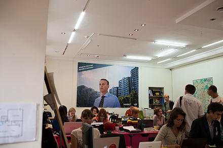 Navalny's election campaign in 2013 Electoral headquarters of Alexey Navalny 01.jpg