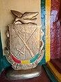 Emblème de la Guinée.jpg