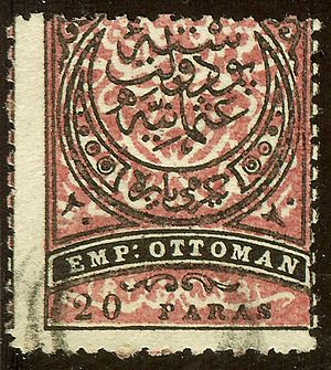 Postage stamps and postal history of Turkey - Empire issue 1880–84.