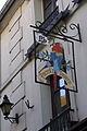Enseigne, cour du Commerce-Saint-André 2010-04-24 n2.jpg