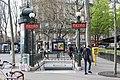 Entrée Métro Alma Marceau Paris 2.jpg