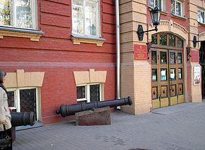 Entrance to the Voronezh Regional Museum.jpg