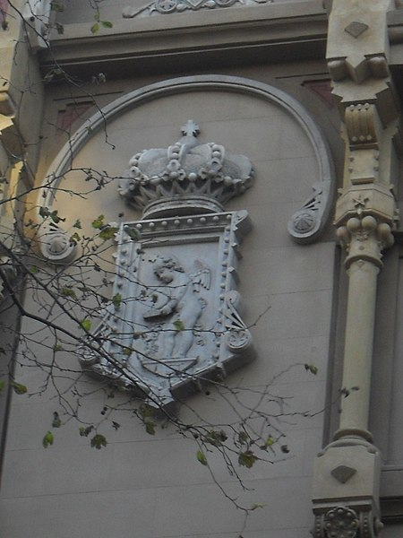 File:Escudo heraldico - panoramio (146).jpg