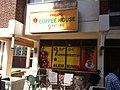 Ethiopia 2012 Coffee House in Addis (6826098266).jpg