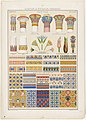 Examples of Historical Ornament, Egyptian by Boston Public Library.jpg