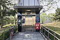 Exit C lift of Xitucheng Station (20200406101311).jpg