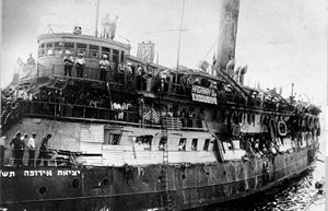 Homeland for the Jewish people - Jews, largely Holocaust survivors, on their way from France to Mandatory Palestine, aboard the SS ''Exodus''