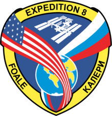 Description de l'image  Expedition 8 insignia (iss patch).png.