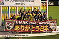 FIFA U20 WIMEN'S WORLD CUP JAPAN 2012 7.JPG