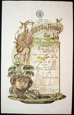Rafael Bordalo Pinheiro - Image: Fabrica de Faiancas 1884