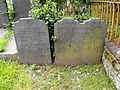 Family tragedy recorded in stone - geograph.org.uk - 1389531.jpg