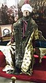 Fatih Sultan Muhammed, Wax.jpg
