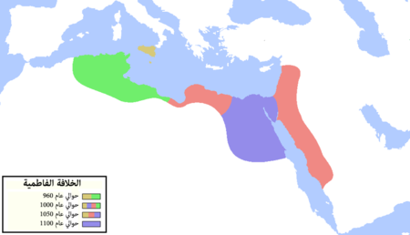 Fatimid Caliphate-ar.png