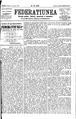 Federațiunea 1871-07-02, nr. 71.pdf