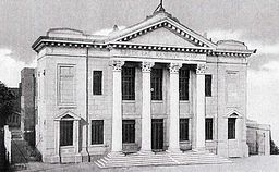 Federal Reserve Bank of Atlanta (built 1918), now the State Bar of Georgia building