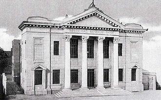 State Bar of Georgia - Federal Reserve Bank of Atlanta, original 1918 building