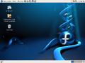 Fedora Core 6.GNOME.cat.png