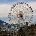 Ferris wheel (Enakyo Wonderland).jpg