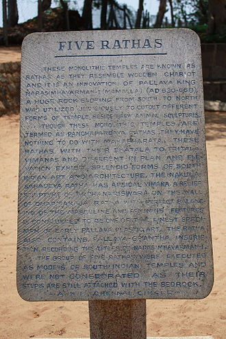 Pancha Rathas - Plaque at the site, Archaeological Survey of India, Chennai Circle