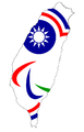 Flag map of Chinese Taipei for Paralympic games.png