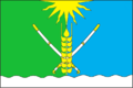 Flag of Kochubeevsky rayon (Stavropol krai).png