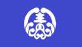 Flag of Oumi Niigata.png