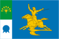 Flag of Salavat (Bashkortostan).png