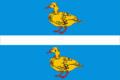 Flag of Yaransky rayon (Kirov oblast).png