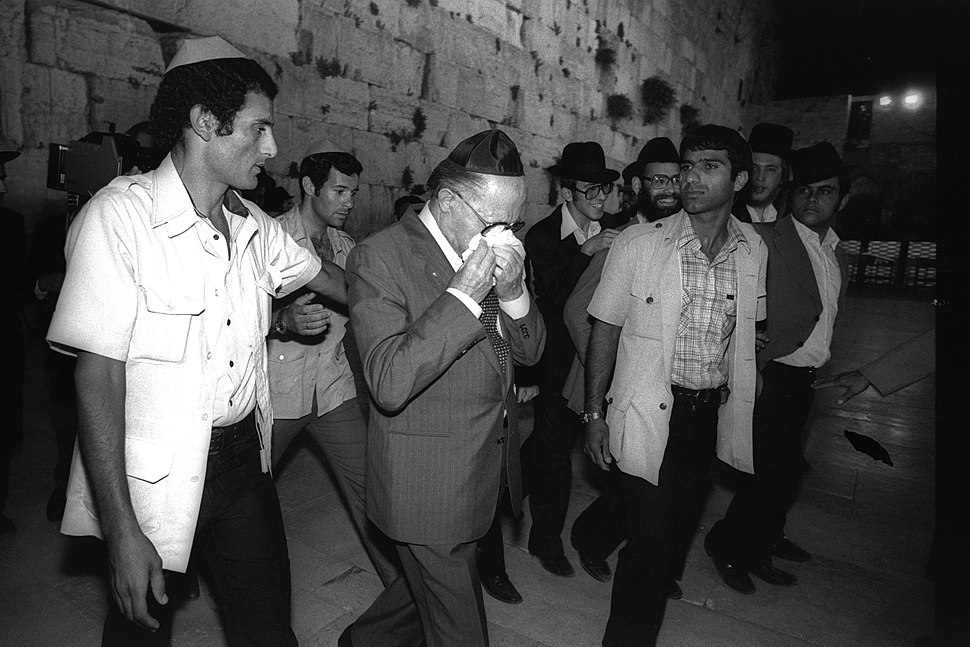 Flickr - Government Press Office (GPO) - P.M. Menahem Begin at the wailing wall after the memorial ceremony for the Holocaust victims