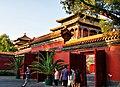 Forbiden city-Beijing-China - panoramio (12).jpg